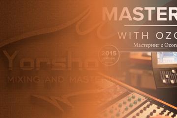 izotop-mastering2